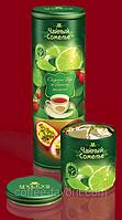 Чай травяной Хейлис Чайный Сомелье  «Лайм», «Земляника», «Маракуйя»  135 гр.