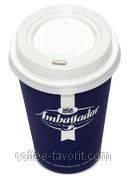 Крышка для стакана Ambassador 300 мл