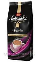Кофе в зернах Ambassador Majestic 1000 гр., фото 1