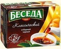 Чай черный БЕСЕДА классический, пакетированный 50 х 1,8 гр.