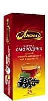 Чай черный Лисма Черная смородина, пакетированный 20 х 1,5 гр.