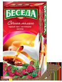 Чай черный БЕСЕДА сочная малина, пакетированный 26 х 1,5 гр.