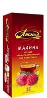 Чай черный Лисма Малина, пакетированный 20 х 1,5 гр.