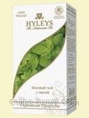 Чай зеленый Хейлис Гармония природы с мятой пакетированный 125 х 1,5 гр.