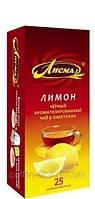 Чай черный Лисма Лимон, пакетированный 20 х 1,5 гр.