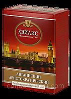Чай черный Хейлис Английский Шотландский пеко, листовой  100 гр.