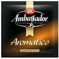 Кофе Ambassador AROMATICO в чалдах (100 шт)