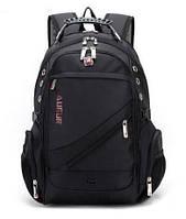 Рюкзак черный Augur