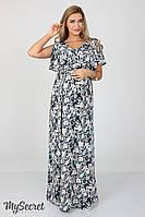 Шикарное длинное платье для беременных и кормления Paradise DR-27.071, цветы на на синем, фото 1