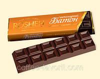 Шоколадный батончик ROSHEN с шоколадной начинкой уп (50 гр х 30 шт)