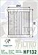 Масляный фильтр Hiflo HF132 для Kawasaki, Arctic Cat, Suzuki, Sym, Yamaha. , фото 2