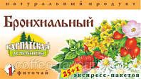 Чай бронхиальный №1 пакетированный 25 Х 1 гр