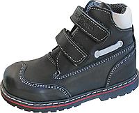 Ботинки зимние детские ортопедические 06-701 4Rest Orto