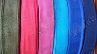 Обтачка сумочная 23мм цветная, фото 1