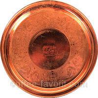 Поднос медный Урарту диаметр 20 см