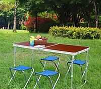 Стол раскладной для пикника + 4 стула Alonzo, складной стол - чемодан