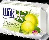 Мыло туалетное ШИК лимон 70 гр.