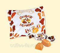 Конфеты «ROSHEN» Сливки-Ленивки ТОФФИ фас 250 гр
