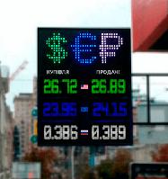 Табло обмен валют DT138-1