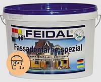 HIT-Fassadenfarbe speziell специальная фасадная краска