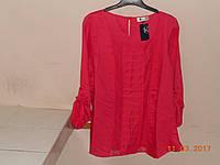 Батистовая малиновая блуза с декоративными деталями Calio, фото 1