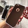 Силиконовый зеркальный чехол с вырезом под яблоко для iPhone 8, фото 4