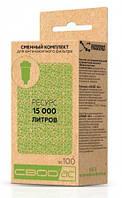 «СВОД-АС» Змінний комплект SC 100