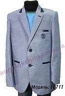 Пиджак клубный в рубчик