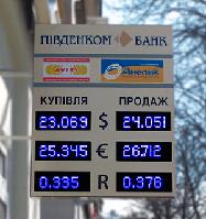 Табло обмен валют MT027-3