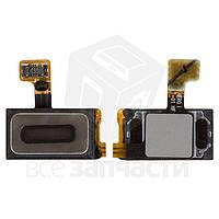 Динамик (слуховой) Samsung G930F Galaxy S7, G935F Galaxy S7 EDGE (high copy)