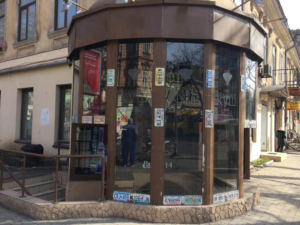 Тонировка стеклопакетов в баре на Б. Арнаутской.