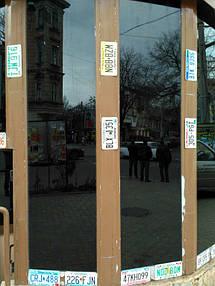 Тонировка стеклопакетов в баре на Б. Арнаутской. 4