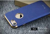 """Кожаная накладка iPaky Chrome Series для Apple iPhone 7 (4.7"""")"""