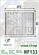 Масляный фильтр Hiflo HF133 для Suzuki, Bimota. , фото 2