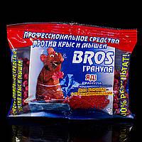 Брос Bros гранулы 100 г, приманка, средство от мышей, крыс, кротов и грызунов