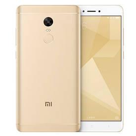 Смартфон ORIGINAL Xiaomi Redmi Note 4X Gold (8X2.0Ghz; 3GB/32GB; 4100 mAh)