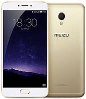 Смартфон ORIGINAL Meizu MX6 Gold (10 Core; 2,3Ghz; 4GB/32GB; 3060 mAh)
