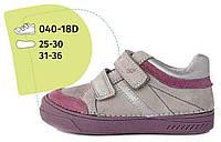 Демисезонная обувь девочке
