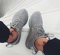 Кроссовки женские Adidas Yeezy Boost 350 серые АТ-466