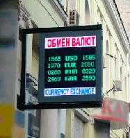 Табло обмен валют PT087-4
