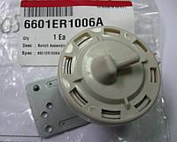 Датчик уровня стиральной машины LG 6601ER1006A