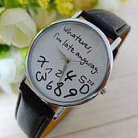 Часы Наручные кварц. Не все ли равно? В любом случае опоздаю