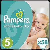 PAMPERS Детские подгузники Active Baby-Dry Junior (11-18 кг) Джамбо 58