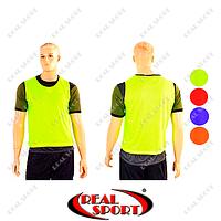 Манишка (накидка) мужская односторонняя цельная (сетка) CO-3946 (PL, р-р 62x56,5см, цвета в ассортименте)
