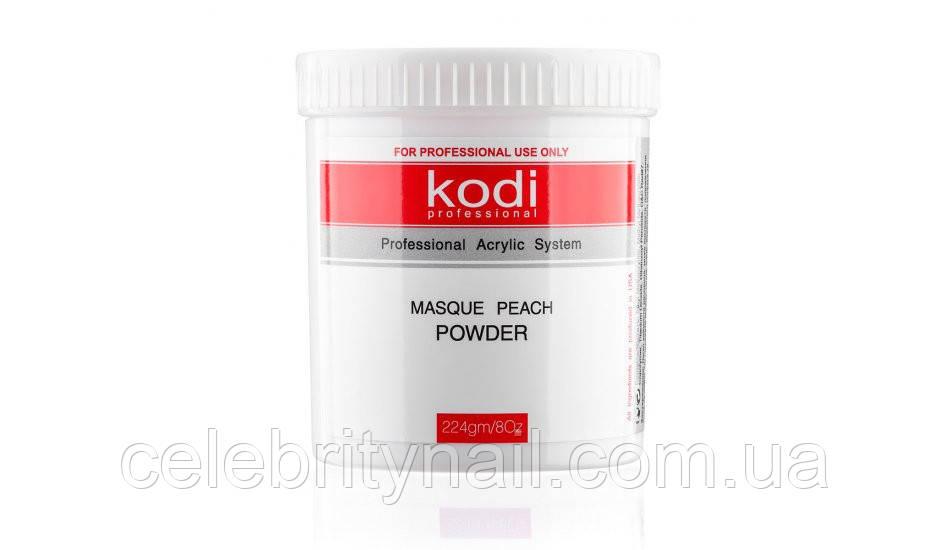 Kodi Professional Masque Peach Powder (матирующая акриловая пудра, персик), 224гр