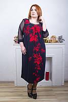 Нарядное платье большой размер  Кармен красный цветок (58-68)