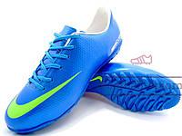 Сороконожки Nike Mercurial\Найк Меркуриал, синие классик, к11296