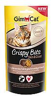 Мясные шарики Gimcat Crispy Bits Skin and coat для улучшения кожи и шерсти кошки, 40 г