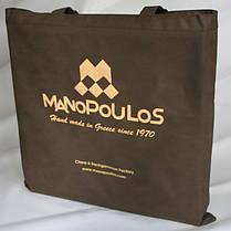 Игровой набор Manopoulos шахматы (SK17BLU), фото 3