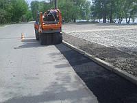 Ремонт дорог любых категорий Ямочный ремонт асфальта